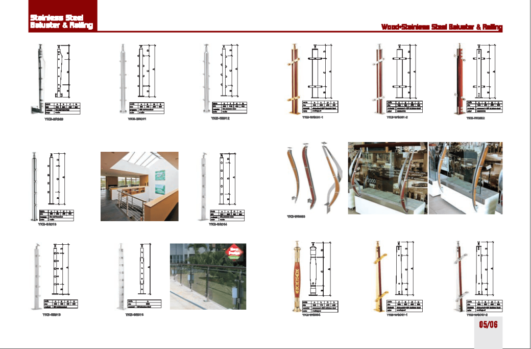 Staircase-Railing_Page_06