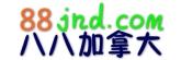 88jnd logo 600X200